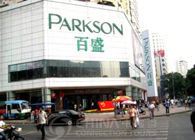 Nanchang Department Store, Nanchang Shopping, Nanchang Travel Guide