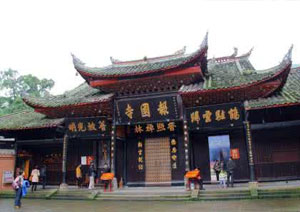 Baoguo Temple, Ningbo Attractions, Ningbo Travel Guide