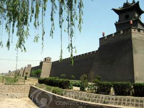 Pingyao Ancient City Walls Gates