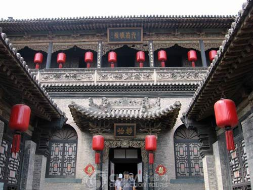 Pingyao Qiao Compound, Pingyao Attractions, Pingyao Travel Guide