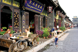 Tianyuankui Guesthouse, Pingyao Restaurants, Pingyao Travel Guide