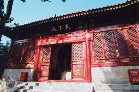 Zhan Shan Temple, Zhan Shan Temple Qingdao - Qingdao Travel Guide