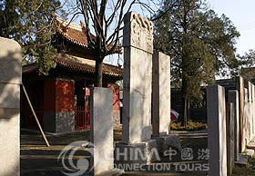 Stone Tablet of Qufu Confucian Temple, Qufu Attractions, Qufu Travel Guide