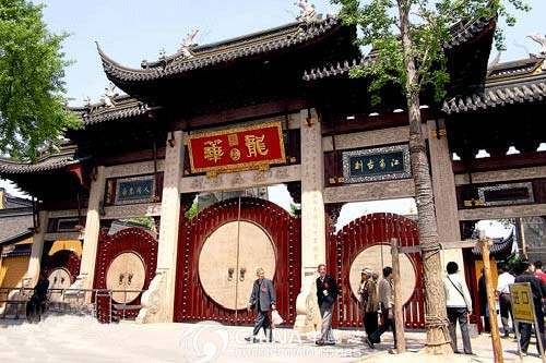 Longhua Temple - Shanghai Travel Guide