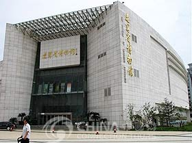 Liaoning Provincial Museum, Shenyang Attractions, Shenyang Travel Guide