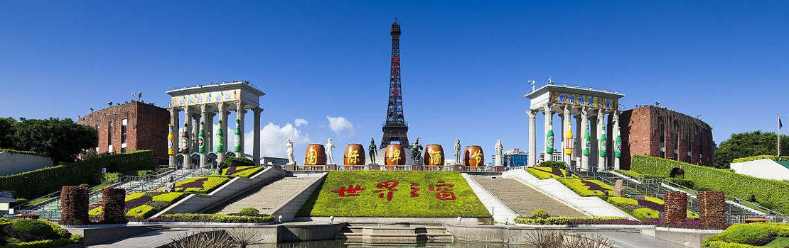 Shenzhen China Tourist Attractions