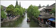 Featured Suzhou Tours