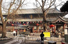 Chongshan Temple, Taiyuan Travel Guide