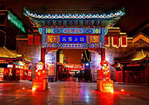 Ancient Culture Street, Tianjin Travel Guide