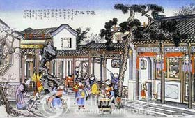 Traditional New Picture, Tianjin Travel Guide