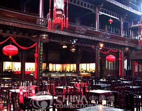 Traditional Opera House, Tianjin Travel Guide