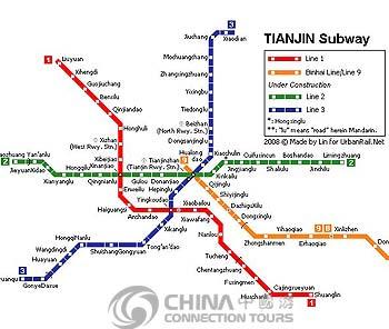 Tianjin Subway Map.Tianjin Maps China Tianjin Maps Tianjin Travel Guide