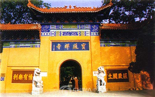 Baotong Zenist Temple - Wuhan Travel Guide