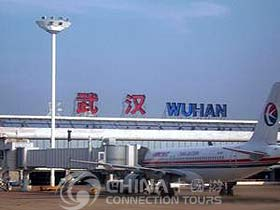 Wuhan Tianhe International Airport - Wuhan Transportation
