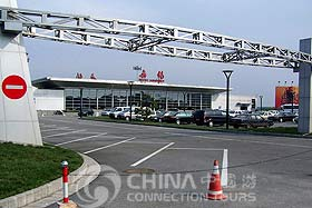 Wuxi Airport - Wuxi Transportation