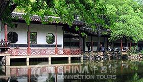 Turtle's Head Park - Wuxi Travel Guide
