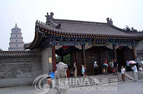 Sanmen (Three Gates) of Xian Da Cien Temple, Xian Attractions, Xian Travel Guide