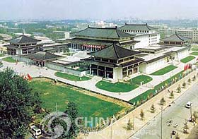 Overlook of Shaanxi Provincial History Museum Xian Attractions, Xian Travel Guide