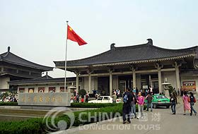 Shaanxi Provincial History Museum, Xian Attractions, Xian Travel Guide