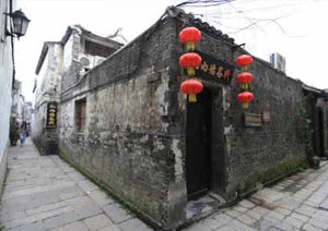 Xitang Narrowest Alley, Xitang Attractions, Xitang Travel Guide