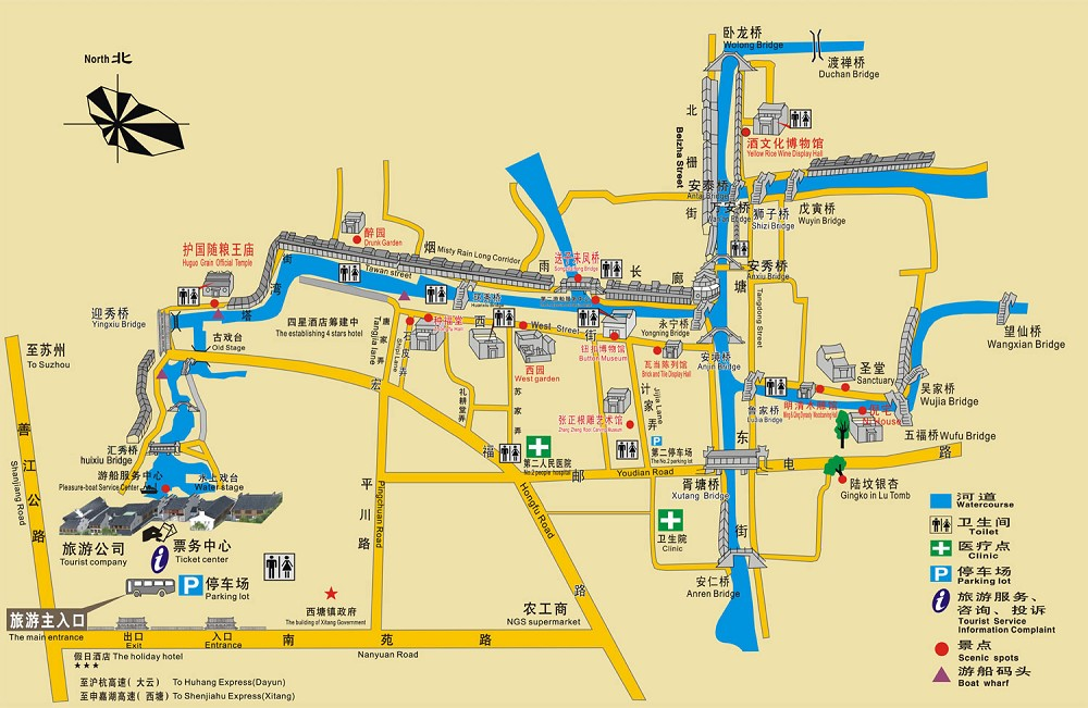 Xitang Ancient Town China  city photo : Shanghai Outings: Xitang