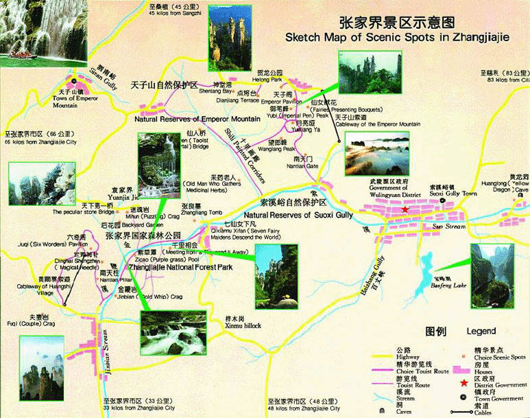 Map of Zhangjiajie and Fenghuang Tour