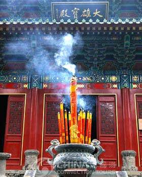 Shaolin Temple, Zhengzhou Attractions, Zhengzhou Travel Guide